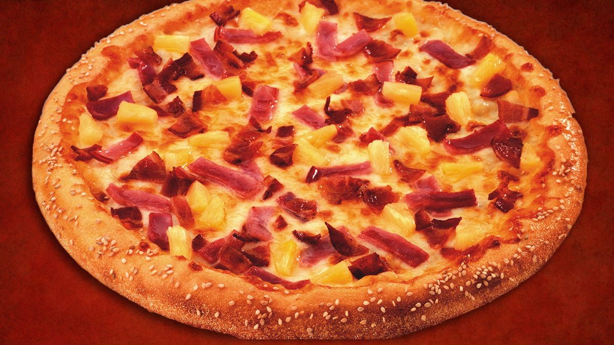 Online Pizza Deals | Hungry Howies